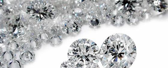 Calidad de los Diamantes