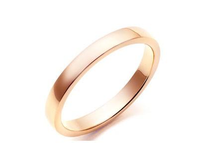 Alianza Matrimonio Plana Oro Rosa - 2 mm