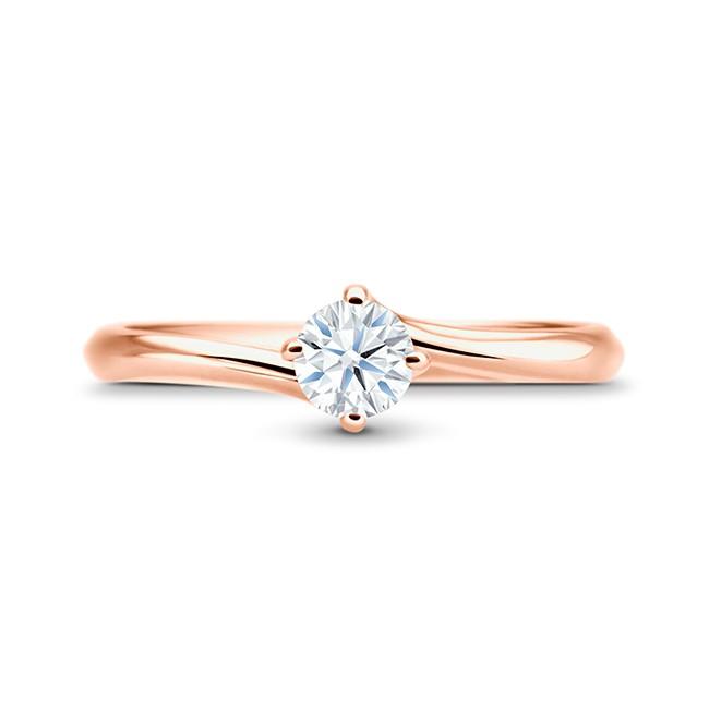 "Anillo de compromiso ""ARBA-ROSE"" con diamante oro rosa"